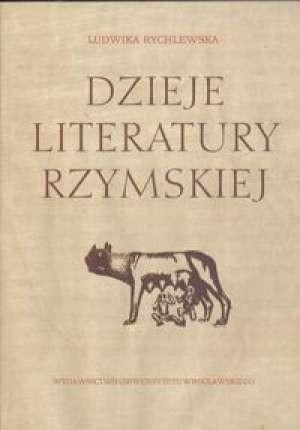 Okładka książki Dzieje literatury rzymskiej
