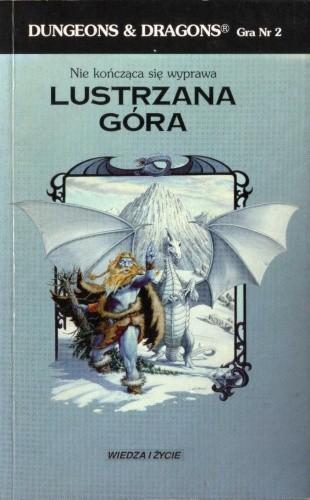 Okładka książki Lustrzana Góra