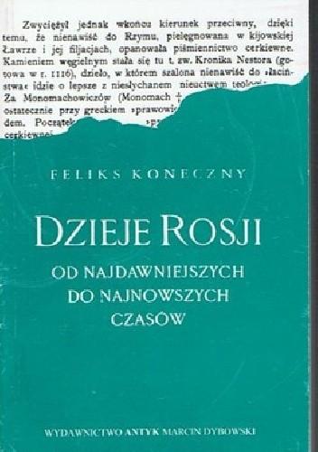 Okładka książki Dzieje Rosji od najdawniejszych do najnowszych czasów
