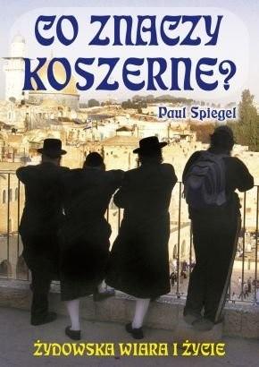 Okładka książki Co znaczy koszerne? Żydowska wiara i życie