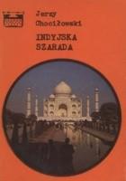 Indyjska szarada