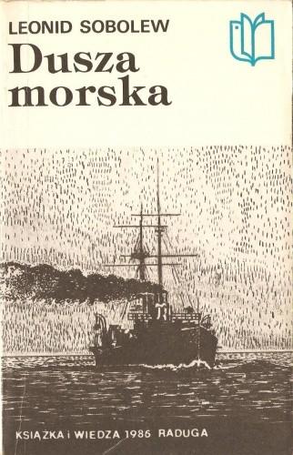 Okładka książki Dusza Morska