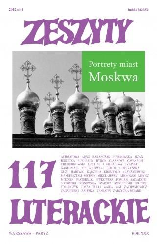 Okładka książki Zeszyty Literackie nr 117 (1/2012)