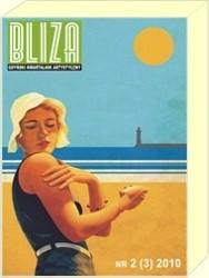 Okładka książki BLIZA - Gdyński Kwartalnik Artystyczny nr 2 (3) 2010 - Przemiany obyczajów
