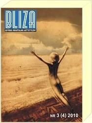 Okładka książki BLIZA - Gdyński Kwartalnik Artystyczny nr 3 (4) 2010 - Po sierpniu