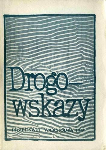 Okładka książki Drogowskazy. Zbiór rozpraw o inteligencji rosyjskiej