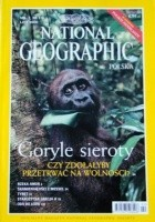 National Geographic 02/2000 (5)