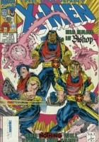 X-Men 6/1995