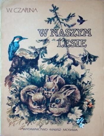 Okładka książki W naszym lesie