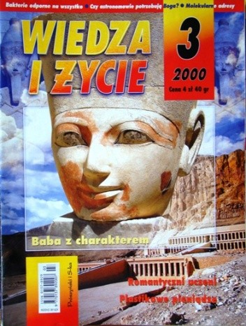 Okładka książki Wiedza i Życie 2000/3 (783)