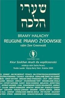 Okładka książki Bramy Halachy. Religijne prawo żydowskie