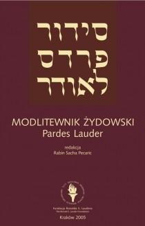 Okładka książki Modlitewnik żydowski. Pardes Lauder