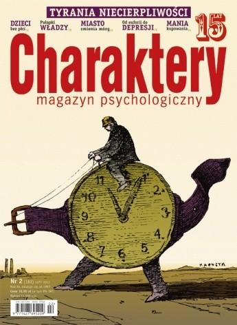 Okładka książki Charaktery, nr 2 (181) / luty 2012