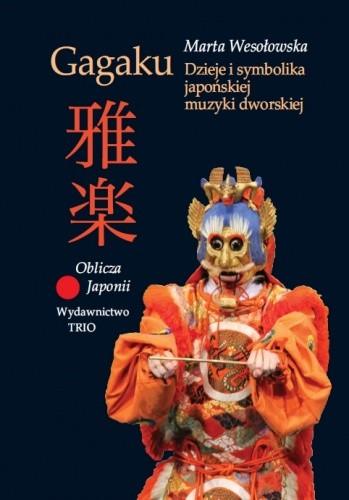 Okładka książki Gagaku. Dzieje i symbolika japońskiej muzyki dworskiej