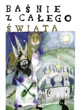 Okładka książki Baśnie z całego świata