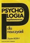 Okładka książki Psychologia wychowawcza dla nauczycieli