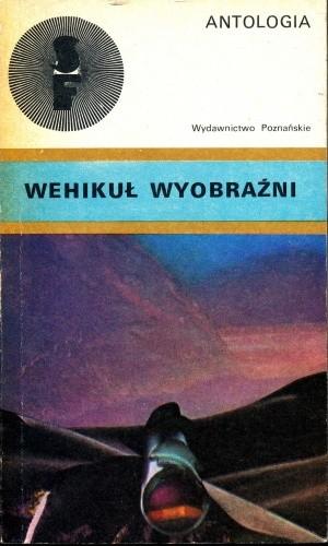 Okładka książki Wehikuł wyobraźni