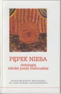 Okładka książki Pępek nieba. Antologia młodej poezji białoruskiej