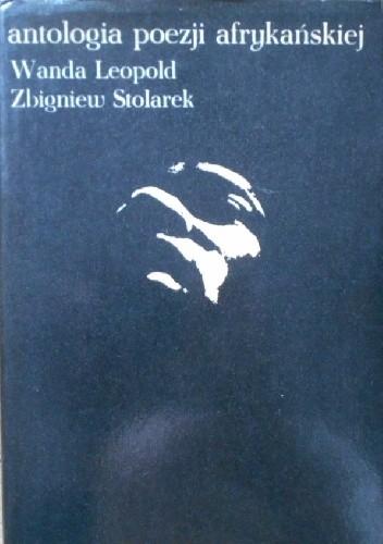 Okładka książki Antologia poezji afrykańskiej