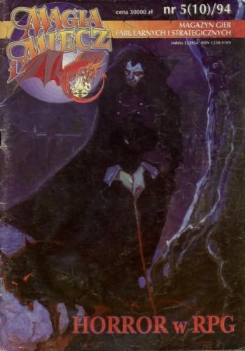Okładka książki Magia i Miecz nr 5 (10)/94