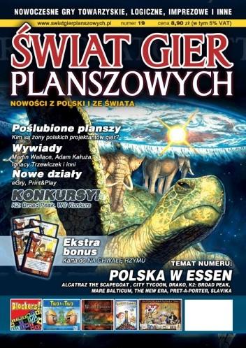 Okładka książki Świat Gier Planszowych #19