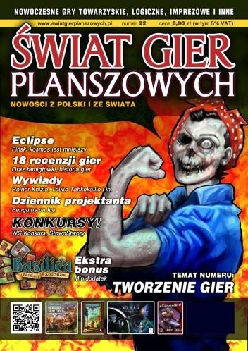Okładka książki Świat Gier Planszowych #22