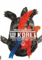 W Korei