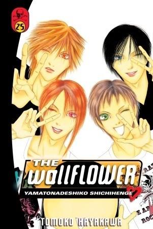 Okładka książki The Wallflower 25