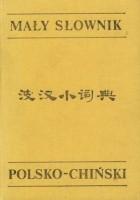 Mały słownik polsko-chiński