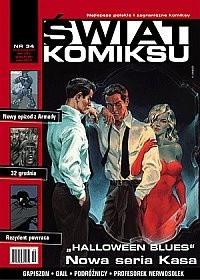 Okładka książki Świat Komiksu #34 (październik 2003)