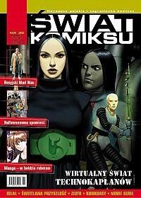Okładka książki Świat Komiksu #30 (listopad 2002)