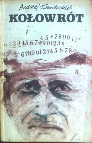 Okładka książki kołowrót