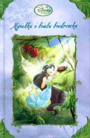 Okładka książki Mgiełka i biała biedronka