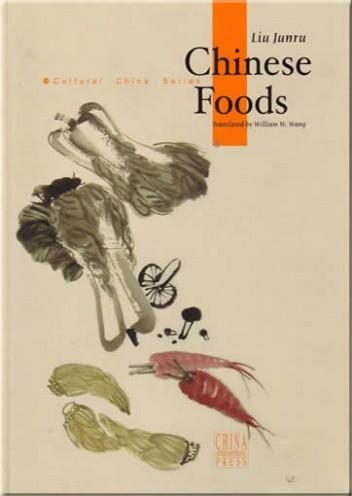Okładka książki Chinese Foods