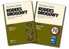 Okładka książki Kodeks Drogowy Komentarz z orzecznictwem NSA, SN i TK