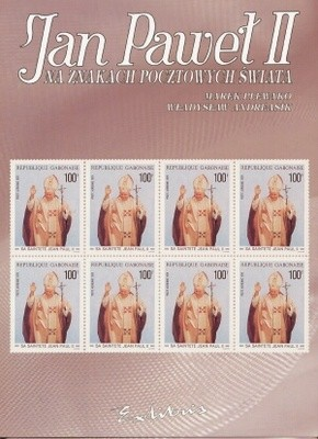 Okładka książki Jan Paweł II na znaczkach pocztowych świata