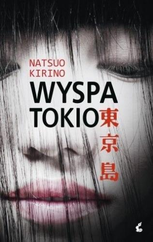 Okładka książki Wyspa Tokio