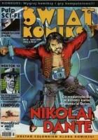 Świat Komiksu #12 (lipiec 1999)