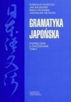 Gramatyka japońska. Podręcznik z ćwiczeniami. Tom 2