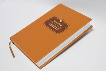 Okładka książki Geografia historyczna ziem dawnej Polski
