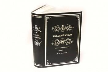 Okładka książki Kucharka szlachecka