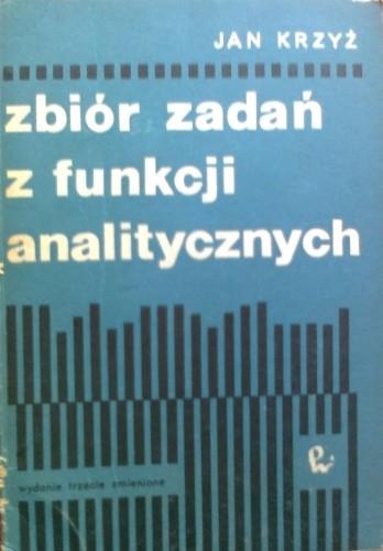 Okładka książki Zbiór zadań z funkcji analitycznych