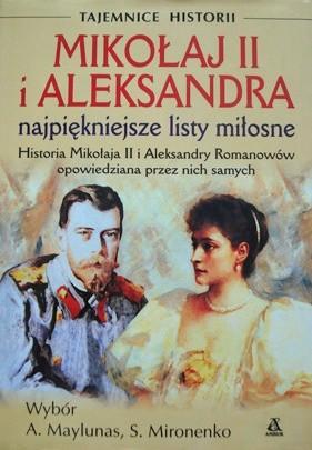 Okładka książki Mikołaj II i Aleksandra: nieznana korespondencja
