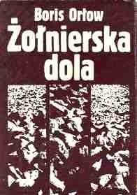 Okładka książki Żołnierska dola