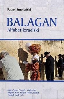 Okładka książki Balagan. Alfabet izraelski