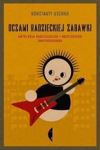 Okładka książki Oczami radzieckiej zabawki