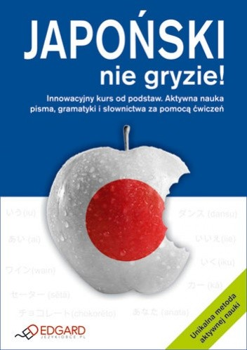 Okładka książki Japoński nie gryzie!