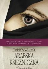 Okładka książki Arabska księżniczka