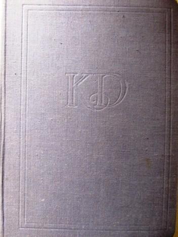Okładka książki Mała Dorrit. Księga Pierwsza. Ubóstwo