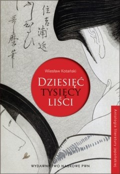 Okładka książki Dziesięć tysięcy liści. Antologia literatury japońskiej